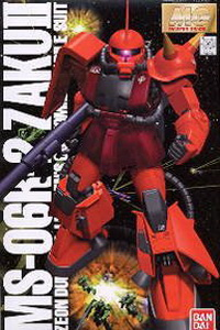 MG 1/100 MS-06R-2 Zaku II (Johnny Ridden Custom)
