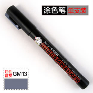 Gundam Marker Pen - Oil Based GM13 (Mechanical Gray)