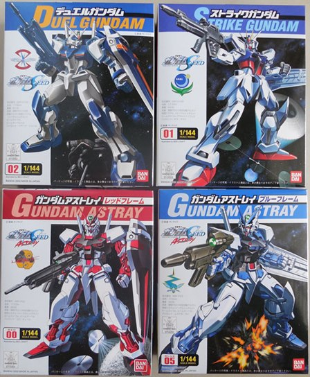 [4 in 1] FG 1/144 Strike, Duel, Astray Red, Astray Blue