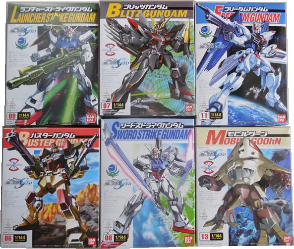 [6 in 1] FG 1/144 Gundam Set