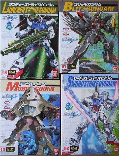 [4 in 1] FG 1/144 Launcher Strike, Sword Strike, Blitz, Mobile GoohN Gundam