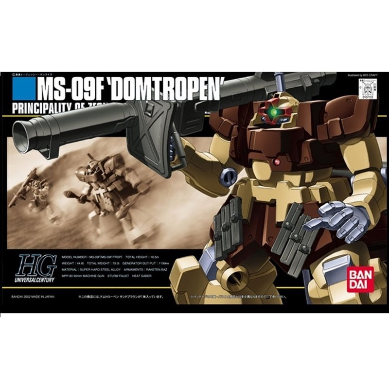 [027] HGUC 1/144 MS-09F Dom Tropen Sand brown