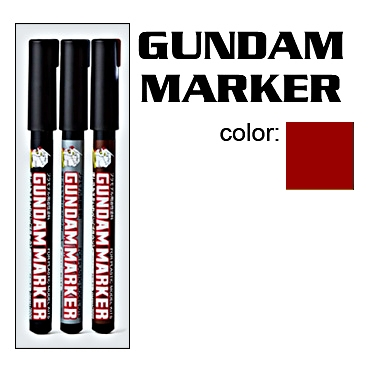 Gundam Marker Pen - For Lining GM303 (Brown)