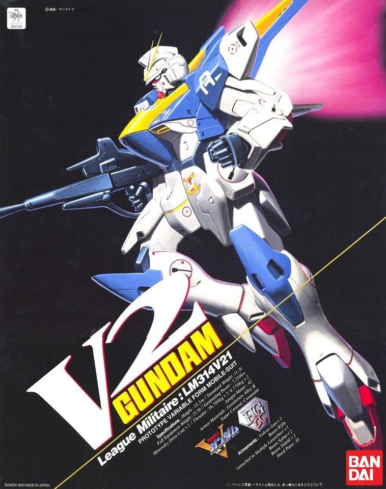 NG 1/60 Victory Gundam