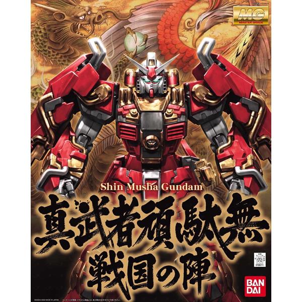 MG 1/100 Shin Musha Gundam (Sengoku No Jin)