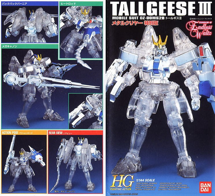 HG 1/144 Tallgeese III (Special Edition)