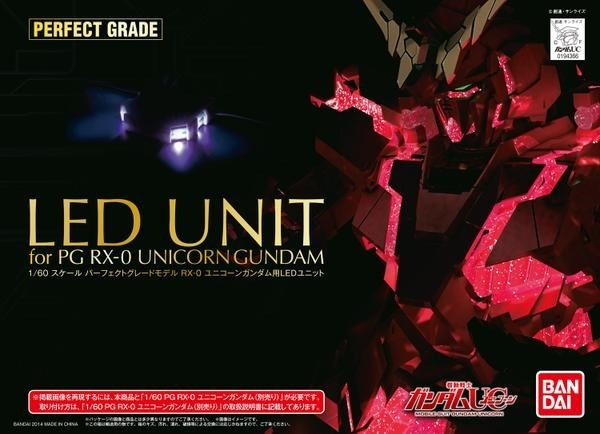 PG 1/60 UNICORN GUNDAM - LED Set