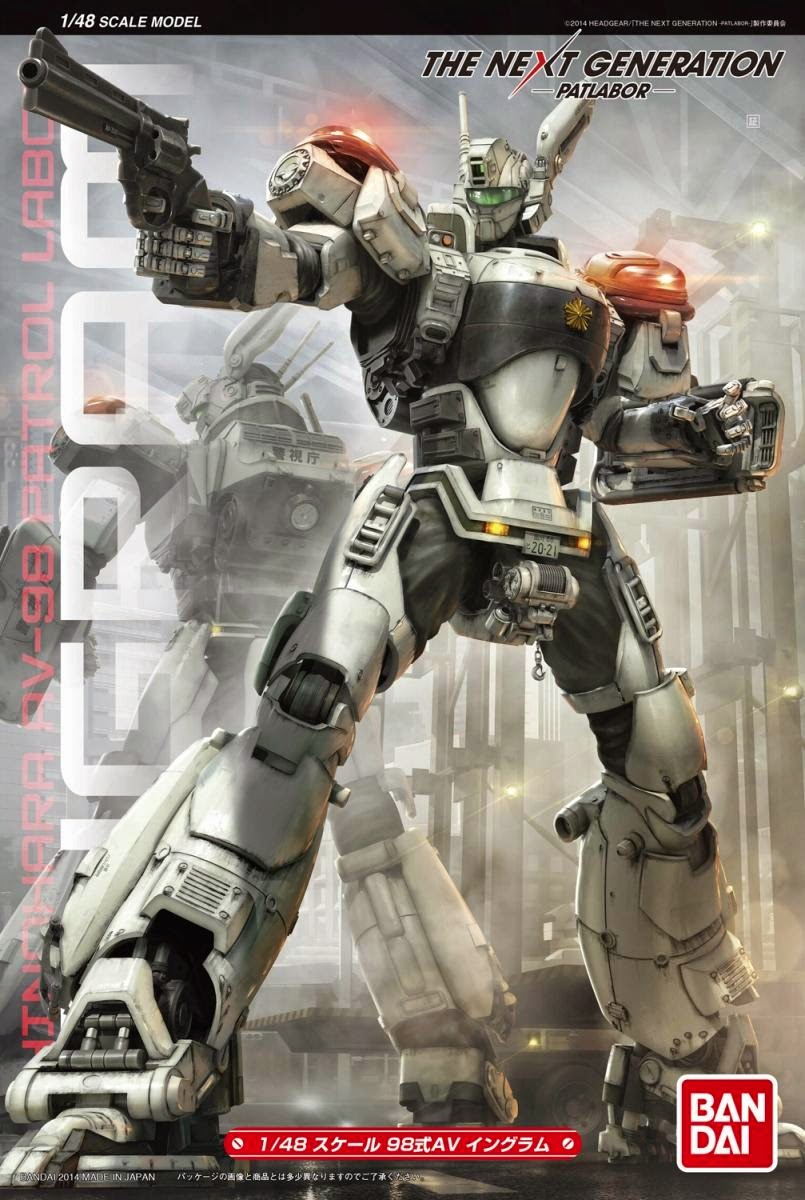 Next Generation Patlabor 2014