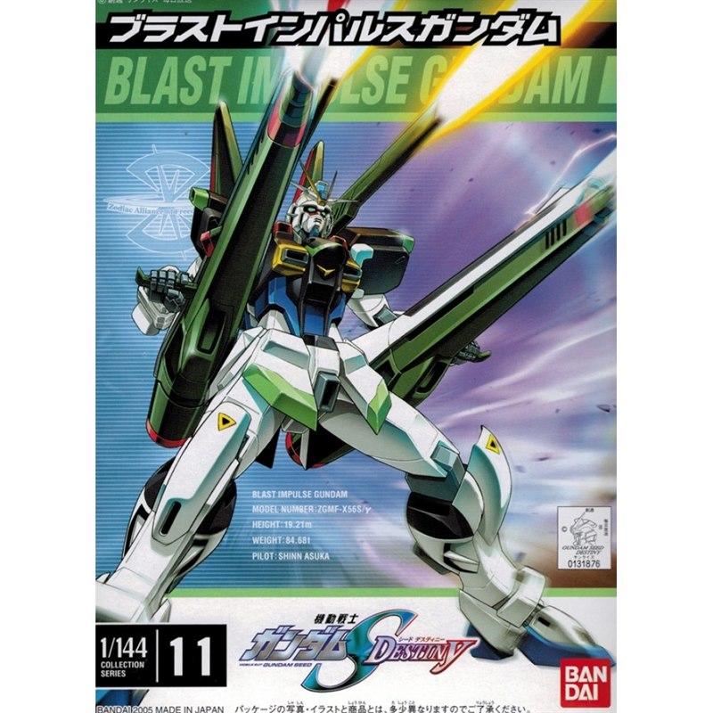 [11] FG 1/144 Blast Impulse Gundam