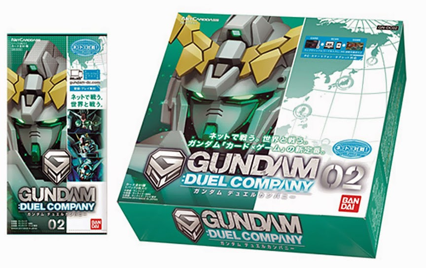 Gundam Duel Company Version 2 - 1 Box, 20 Pack  60 cards