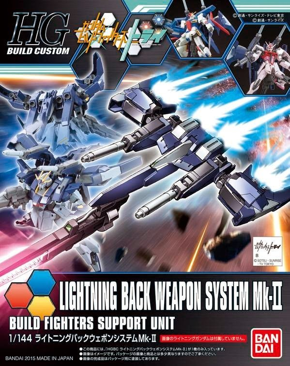 [020] HGBC 1/144 Lightning Back Weapon System Mk-II