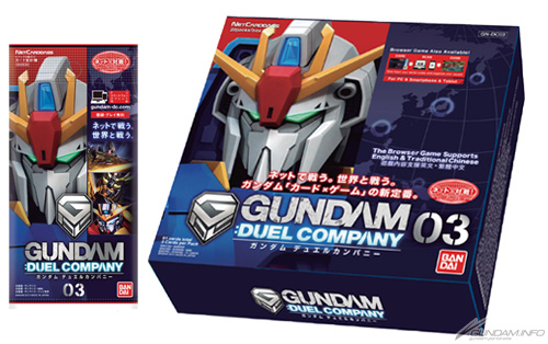 Gundam Duel Company Version 3 - 1 Pack  3 cards