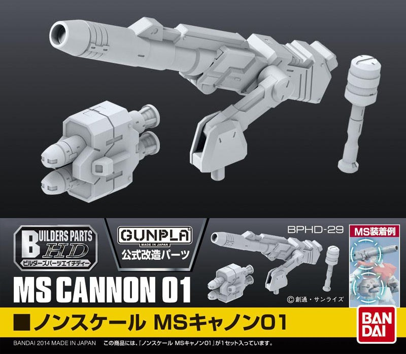[Builder Parts] 1/144 MS CANNON 01