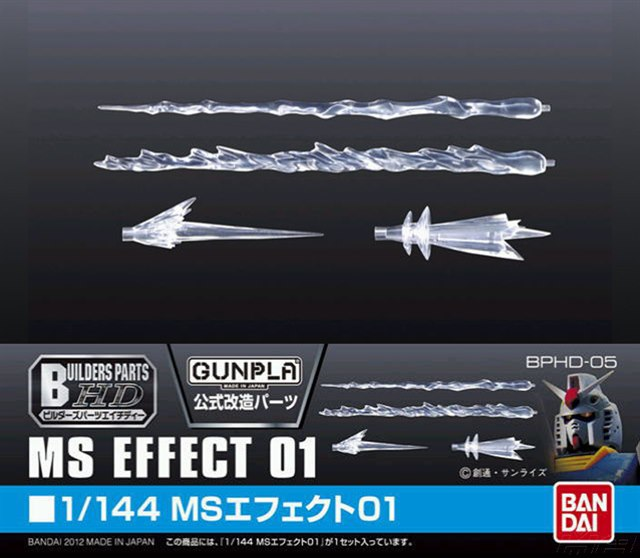 HD 1/144 MS MS EFFECT 01