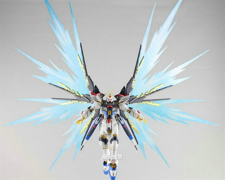 Rg Strike Freedom Wing Of Light Wing Accessories