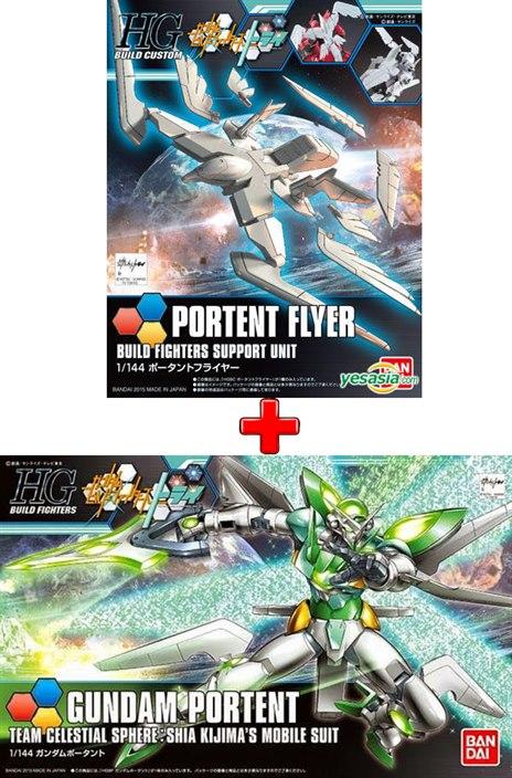 [2 in 1] HGBF 1/144 Gundam Portent + Portent Flyer Set