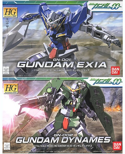 [2 in 1] HG 1/144 Gundam Exia + Gundam Dynames (Twin Pack)