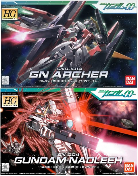 [2 in 1] HG 1/144 Nadleeh + GN Archer (Twin Pack)