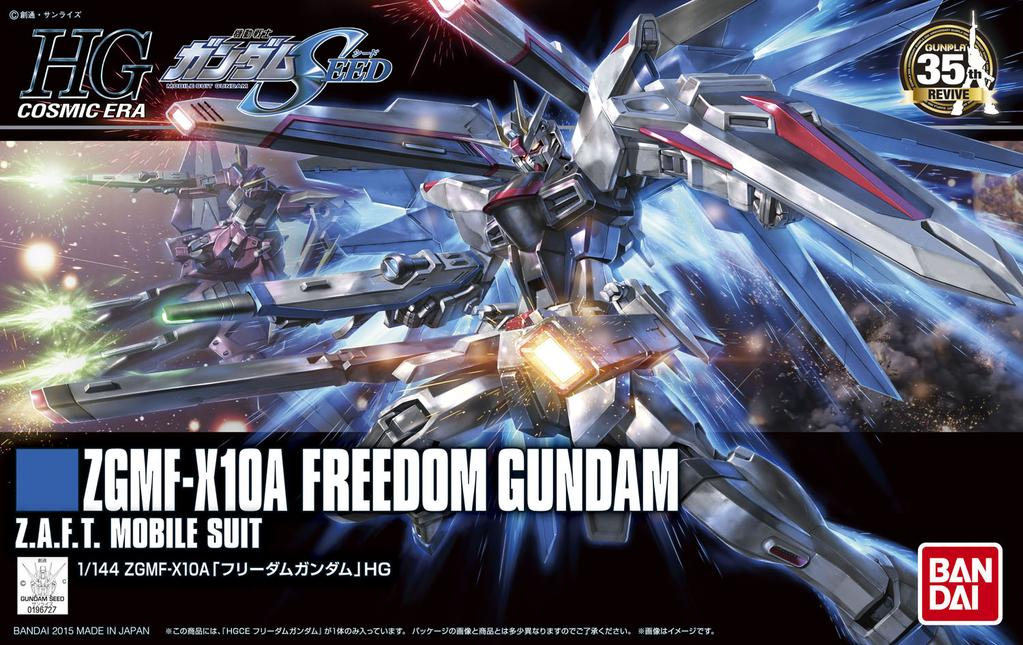 [192] HG REVIVE 1/144 Freedom Gundam