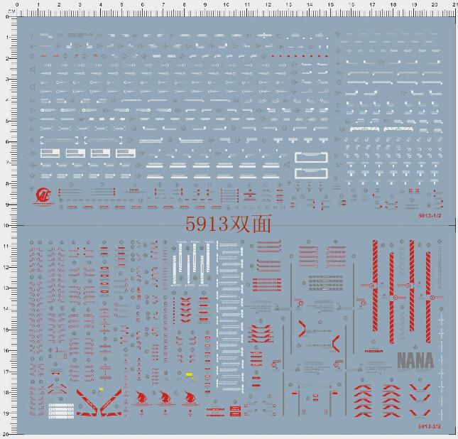 MG UNICORN Full Armor Model kit Water Decal