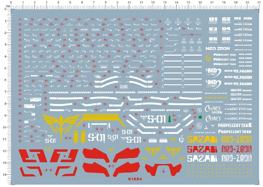 MG MSN-04 SAZABI Ver.Ka model kit water decal