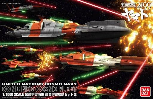 [Battleship
