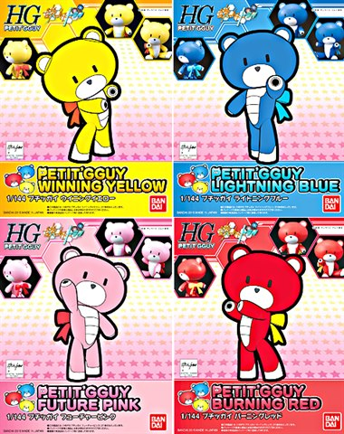 [4 in 1] HGPG 1/144 Petitgguy (Red,Blue,Yellow,Pink)
