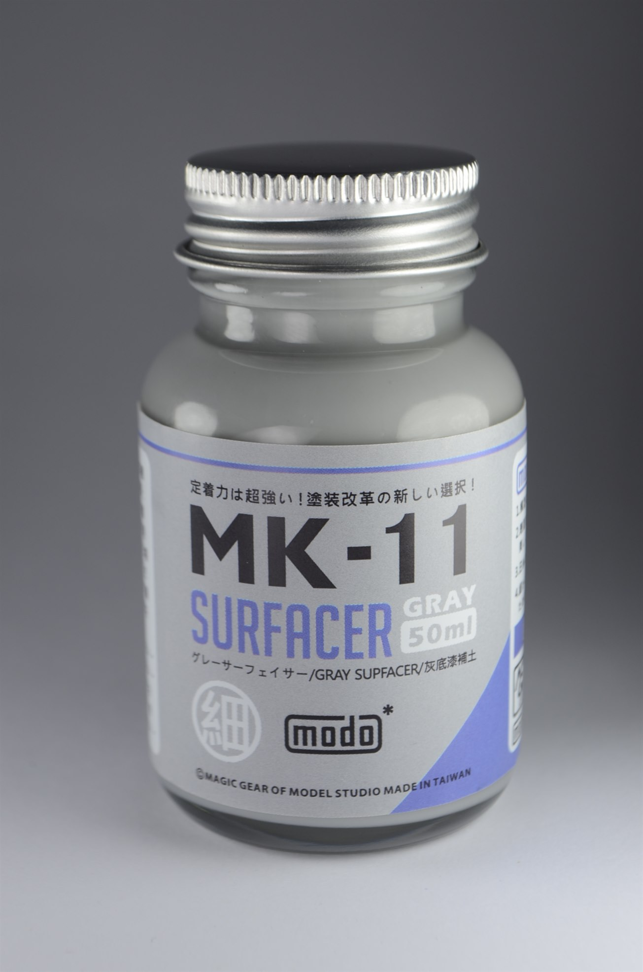MODO MK-11 Surfacer (Grey) 50ML