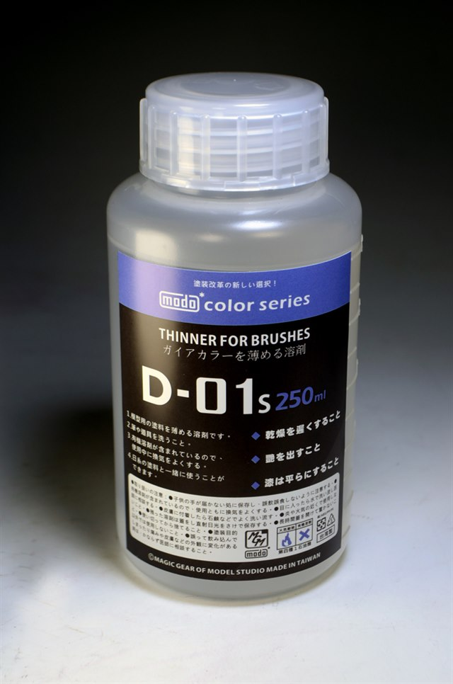 MODO D-01S Lacquer Thinner 250ML (Small)