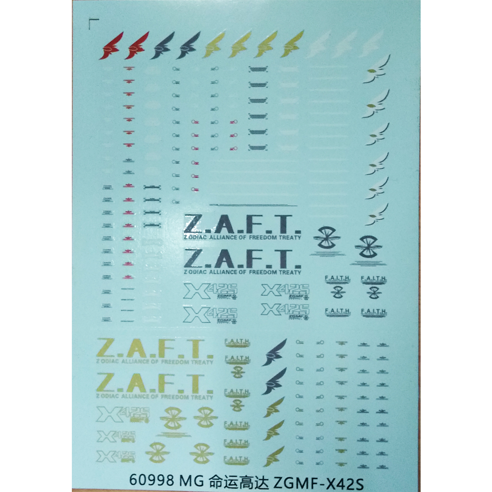 [Water Decal] MG ZGMF-X42S Destiny Gundam Water Decal
