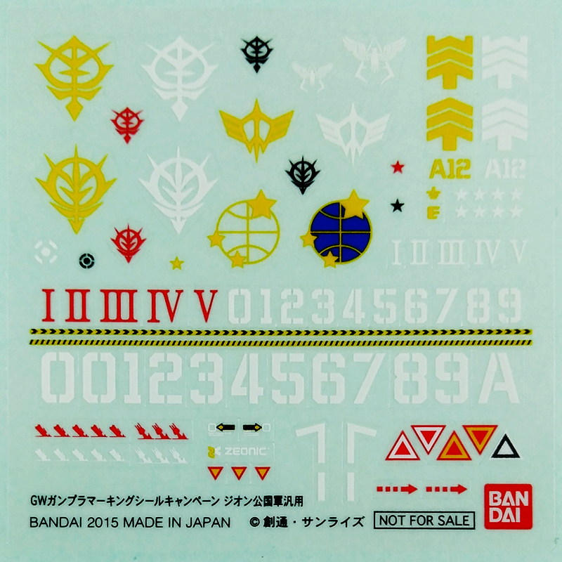 1/144 scale Zeon Decal Sheet