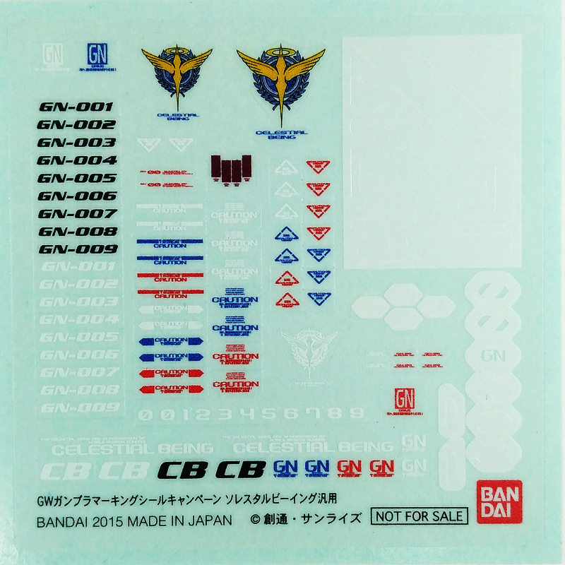 1/144 Scale Celestial Being Decal Sheet