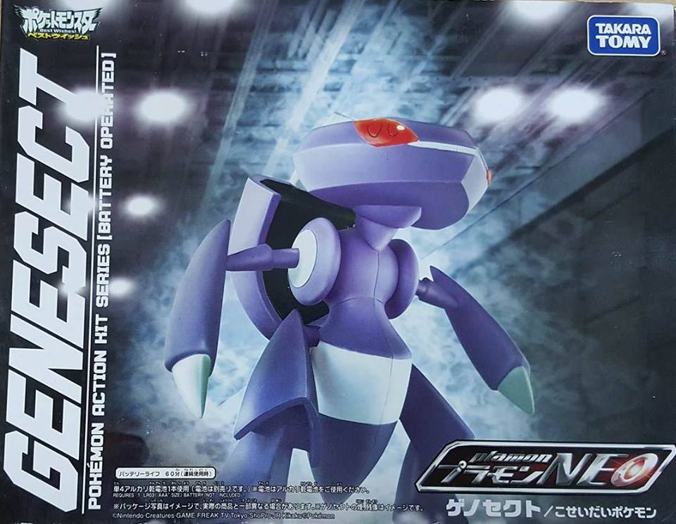 [Takara Tomy] Pokemon Genesect Action Kit