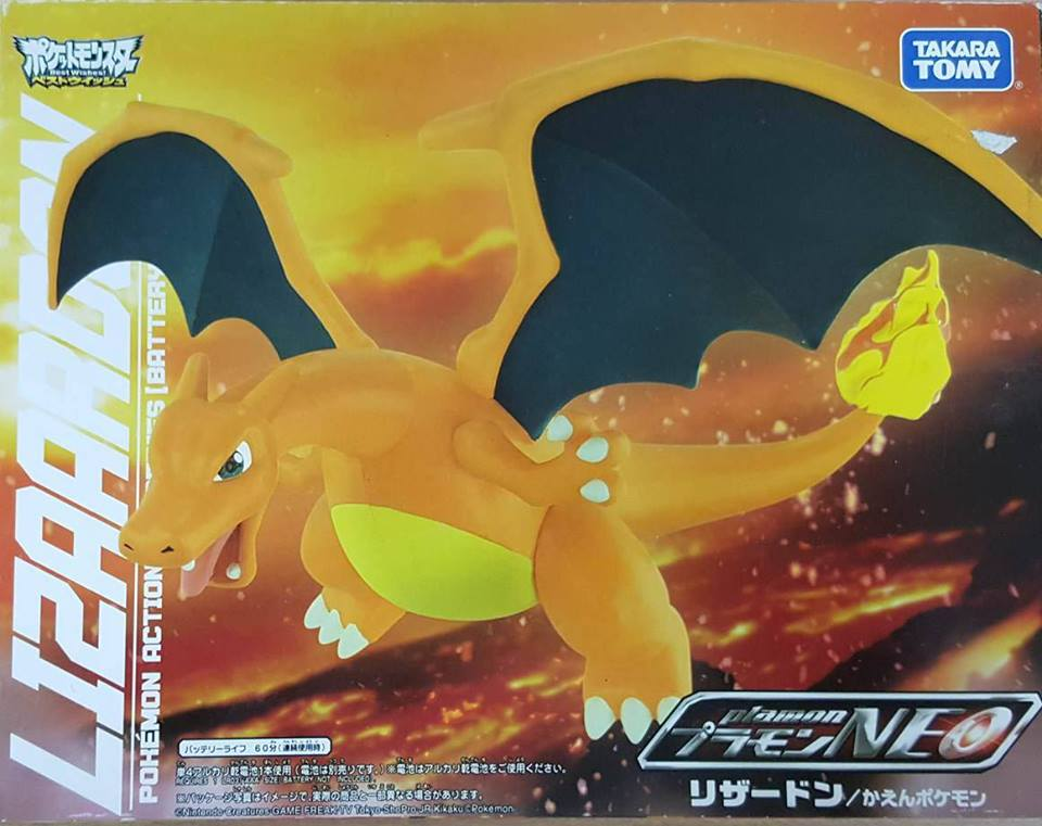 [Takara Tomy] Pokemon - Plamon Charizard Action Kit