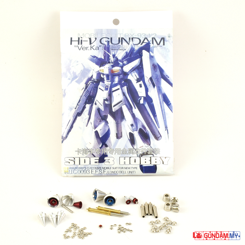 Metal Part] Hi-Nu Gundam Ver  Ka Enhance Metal Parts Set