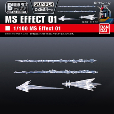 [Builder Parts] 1/100 MS MS Effect 01
