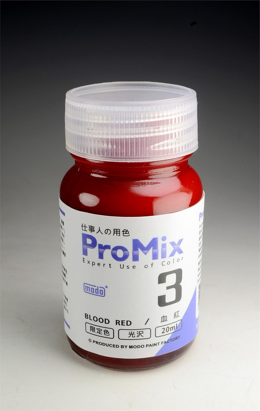 MODO PM-03 PROMIX 3 - Blood Red 20ML