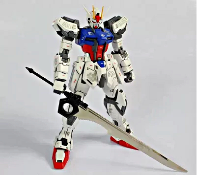 MG Strike Gundam Metal Blade Part