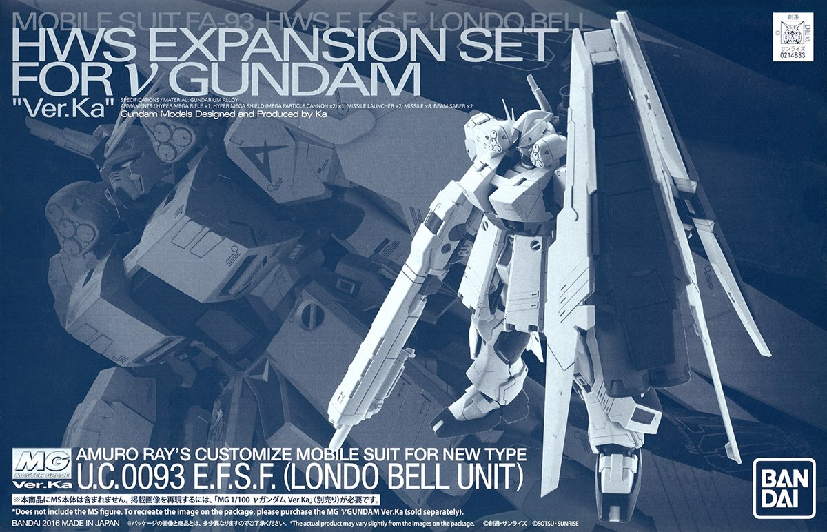 P-Bandai Exclusive: 1/100 NU GUNDAM VER KA HWS OPTION SET