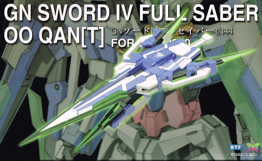 [BTF] GN Sword IV Full Saber 00 Qan[T] (RG)