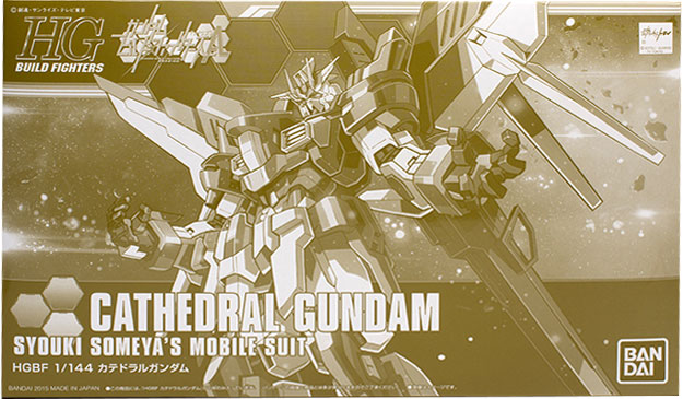 P-Bandai Exclusive: HGBF 1/144 Cathedral Gundam