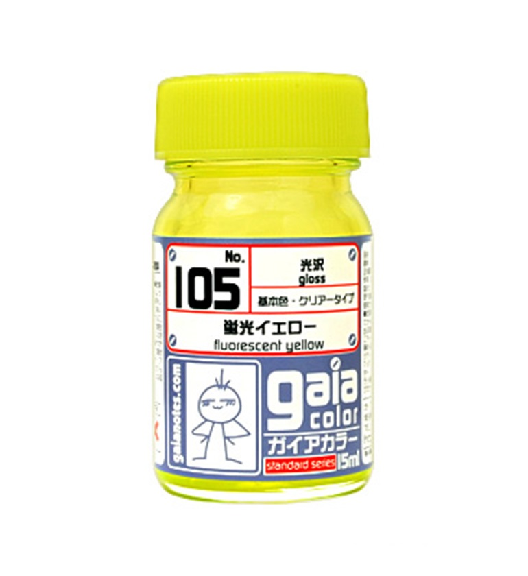[Gaianotes] Gaia Color No.105 Fluorescent Yellow (15ml)