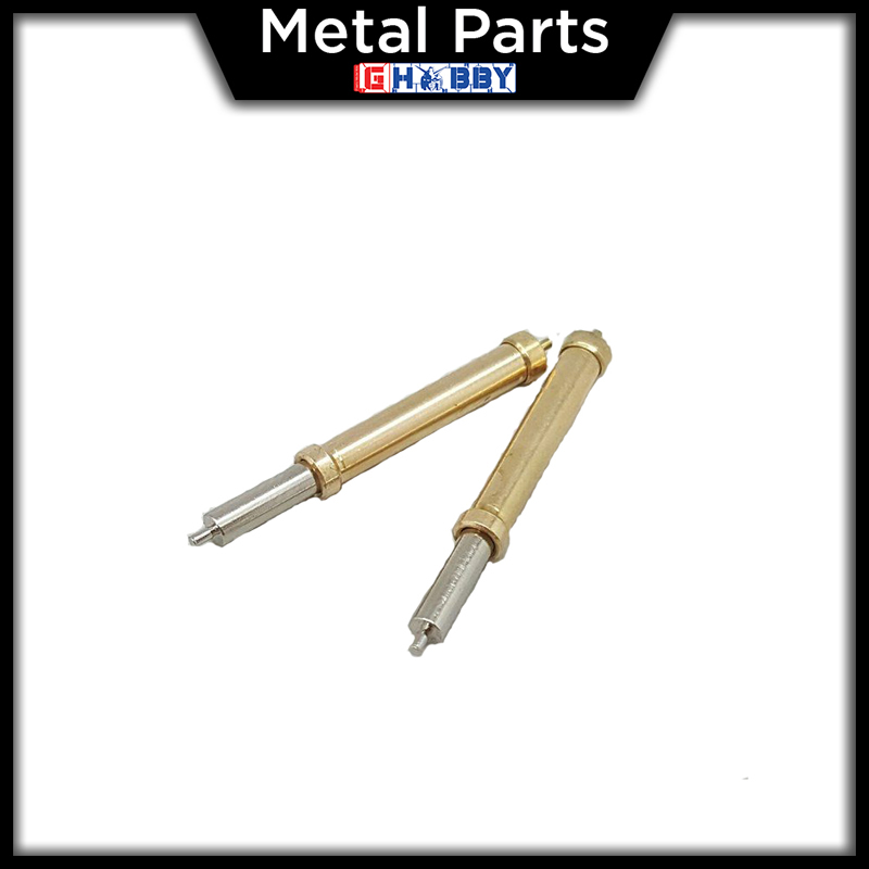 [Metal Part] Metal Piston (2 units) (LARGE)