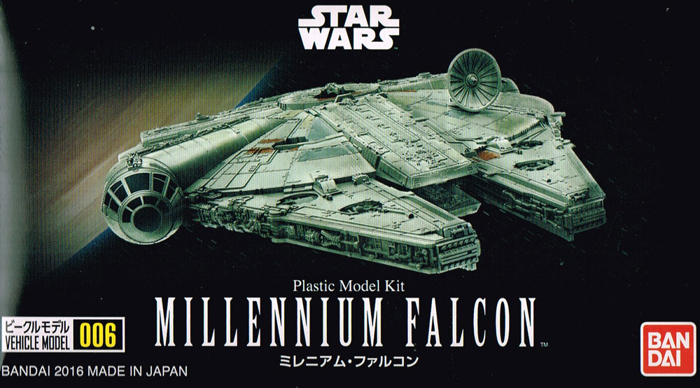 Star Wars Vehicle Model Series 006 Millennium Falcon