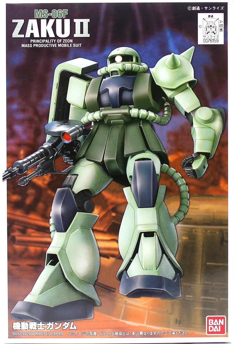 FG 1/144 MS-06F Zaku II