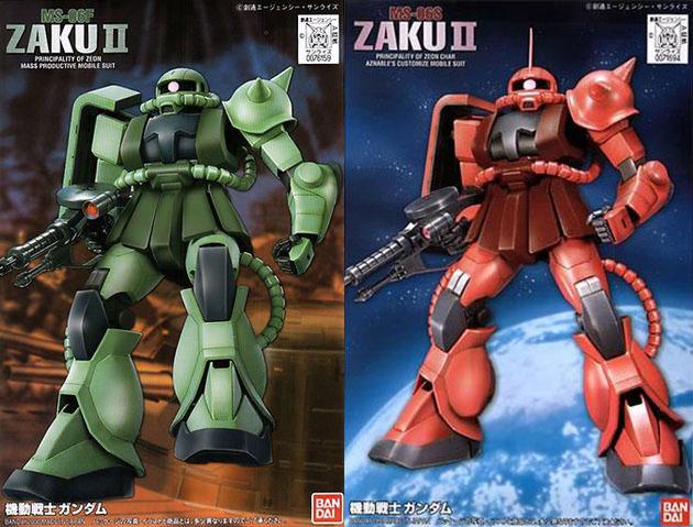 FG 1/144 Zaku II & Char's Zaku II ( 2 in 1)