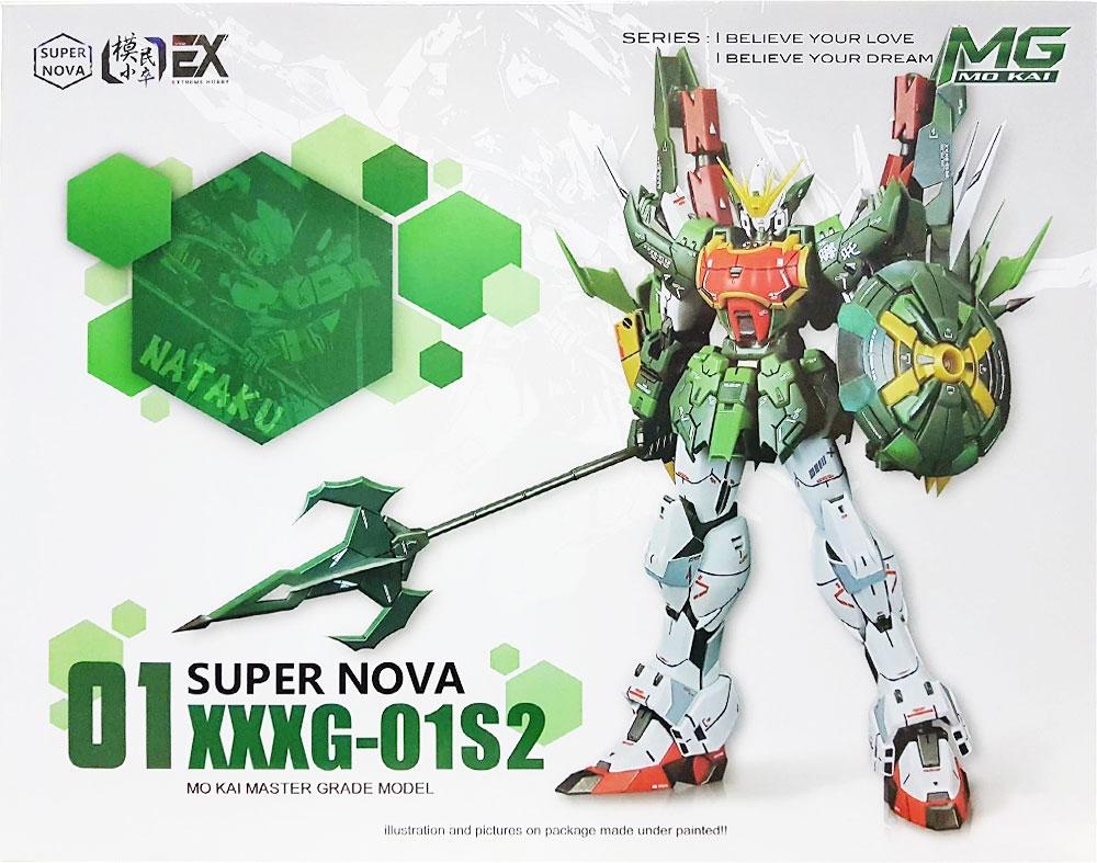 [Mo Kai] 1/100 Super Nova Nataku Gundam (MG)