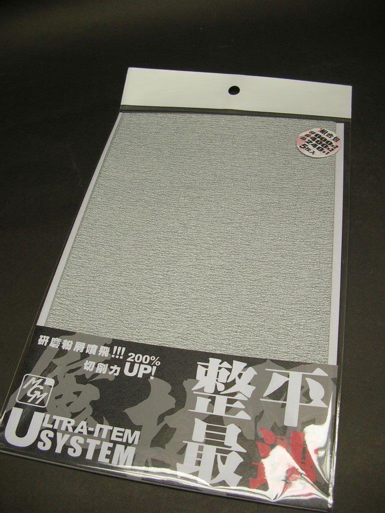 MGM Sand Paper/Abrasive 400grit - 5pcs