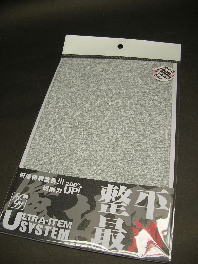 MGM Sand Paper/Abrasive 240,400,600grit - 5pcs