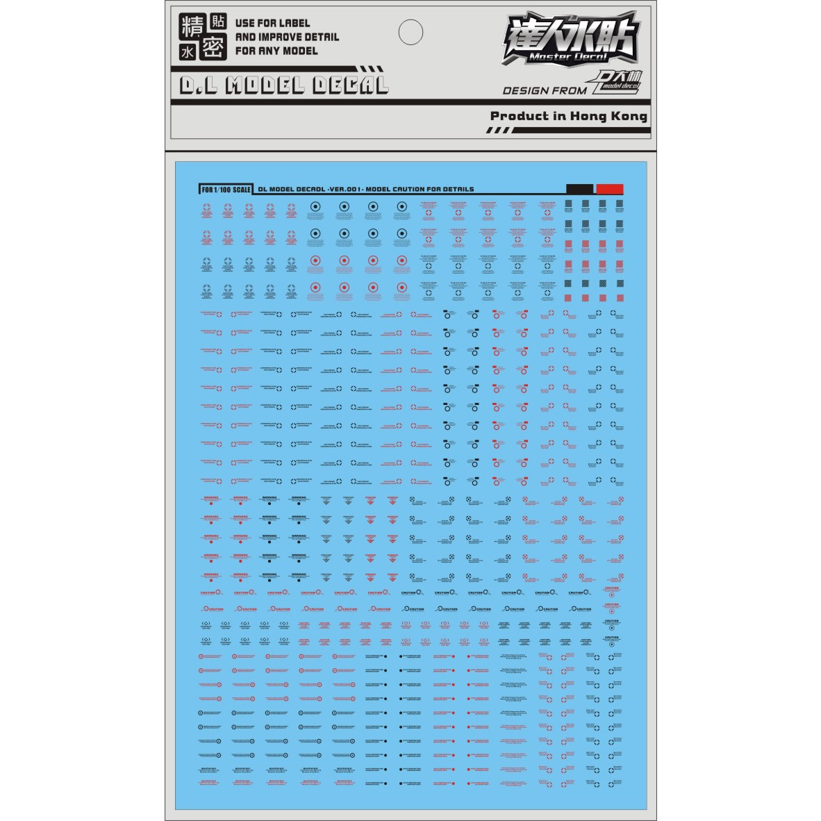 [Da Lin] 1/100 Caution Water Decal 001 (RED/BLACK) (C001BR)